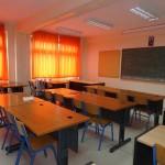 08. Αίθουσα Διδασκαλίας